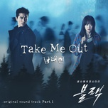 black ost part 1 (single) - taehyun