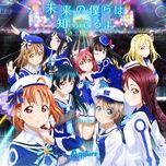 mirai no bokura wa shitteru yo (single) - aqours