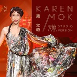 the sound of heaven / 天籟 - studio version - karen mok (mac van uy)