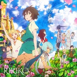 sono saki e (single) - ririko
