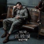 ca tung su co doc / 孤獨頌 - yang kun (duong khon)