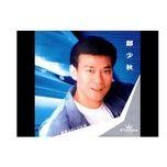 trinh thieu thu / 郑少秋 - adam cheng (trinh thieu thu)