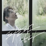 rewind (single) - hwang chi yeol