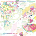 music of dream!!! / mori no hikari no pirouette (single) - aikatsu stars!