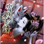 yoiyami rensou kitan - hatsuki yura