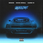 motorsport (single) - migos, nicki minaj, cardi b