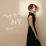 1001 nguyen uoc / 一千零一個愿望 (single) - duong thua lam (rainie yang)