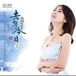 ngay nay nam truoc / 去年今日 ii - tran giai (chen jia)
