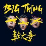big thing / 幹大事 - mj116