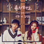 childlike (single) - sohee (elris), a-tom