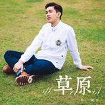 cao yuan (single) - lam dich khuong (phil lam)