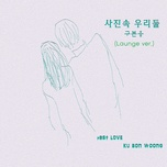past love (launge version) (single) - ku bon woong