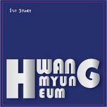 1st story (mini album) - hwang myeong heum