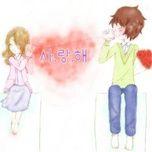 i.love.you (single) - flaming heart