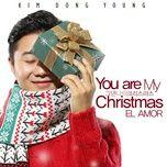 el amor (mini album) - kim dong young