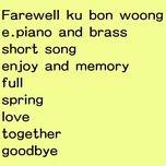 farewell (single) - ku bon woong