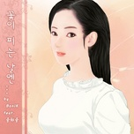 blooming days (single) - bonik, yoon hayoon