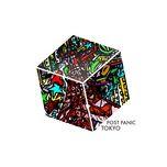 tokyo (single) - post panic
