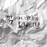 charm of life (single) - hee chul (super junior), shin dong (super junior), eun hyuk (super junior), solar (mamamoo)