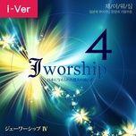 jworship 4 (the anointing of praise given to japan) (instrumental version without chorus) - jworship