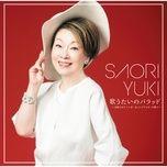 utautaino ballad - saori yuki