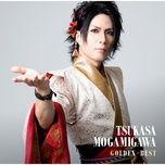 golden best tsukasa mogamigawa - tsukasa mogamigawa
