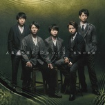 doors - yuuki no kiseki (single) - arashi