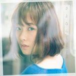 sayonara (single) - ohara sakurako