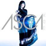 koe (single) - asca