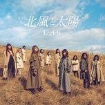 kitakaze to taiyou (single) - e-girls