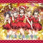 christmas no uta (single) - poppin party
