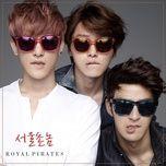 seoul hillbilly (digital single) - royal pirates
