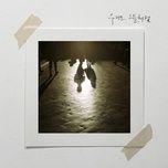 we were... (single) - junsu (jyj), lim chang jung