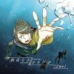 suuki naru factor (single) - zwei