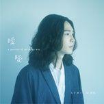 a portrait of my milky way / 曖曖 - hua ham quang (lumi xu)