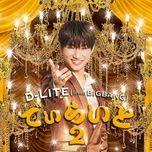 d-lite 2 (mini album) - dae sung (bigbang)