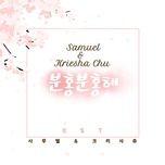 say you love me (pink pink ost) (single) - kim samuel, kriesha chu