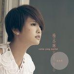 rainie yang essential - duong thua lam (rainie yang)