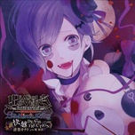 diabolik lovers sadistic song vol.2 kaikan death-truction - kaji yuki