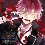 diabolik lovers sadistic song vol.1 kekkyoku night - midorikawa hikaru