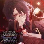diabolik lovers sadistic song vol.5 mr.butterflymask - katsuyuki konishi