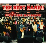hotaru (digital single) - masaharu fukuyama