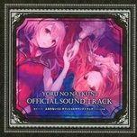 yoru no nai kuni official ost (cd1) - v.a