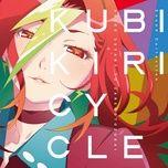 kubikiri cycle: aoiro savant to zaregototsukai sound collection (cd2) - kajiura yuki