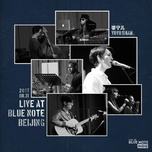live at blue note beijing - yoyo sham