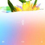 [re:flower] project #1 (single) - exid