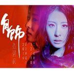 "diamond's beijing first concert / 张碧晨""自饰""北京演唱会 - truong bich than (zhang bi chen)"