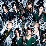 yuki kage boushi (single) - wagakki band