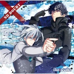 no doubt (single) - re:vale