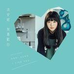 i like you / 我喜歡你 - hong an ni (anni hung)